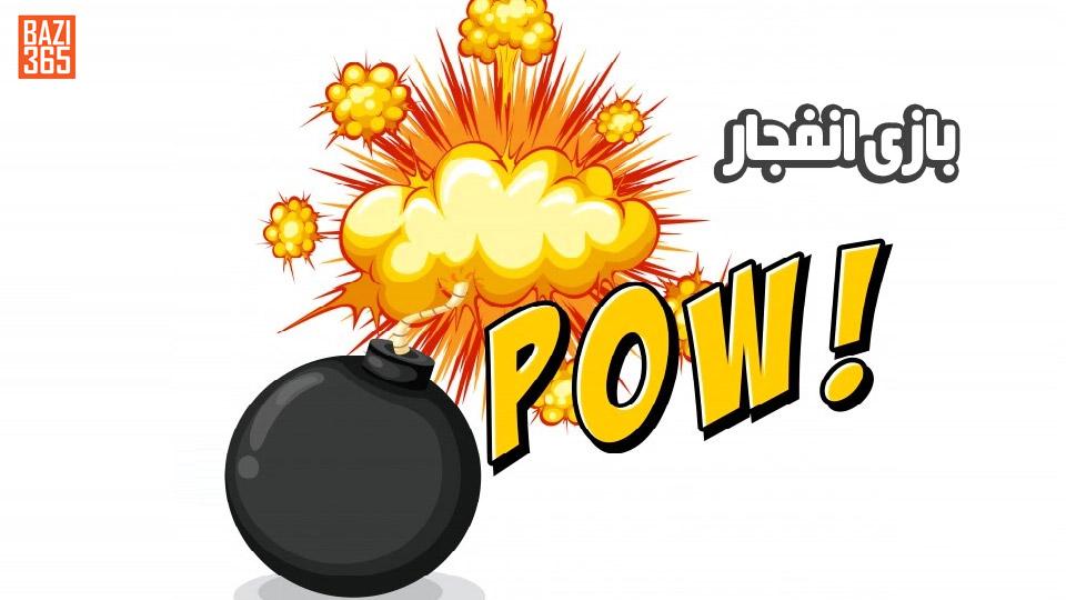 تنظیم خودکار ضرایب در انفجار